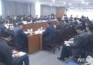 """경북도 """"4월부터 시군과 협력해 국비확보에 올인"""""""