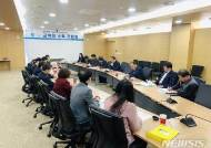 """경북도-도교육청, """"핵심 교육복지 사업 함께 추진"""""""