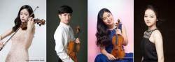 몬타냐나·과다니니···최고가 바이올린으로 듣는 '금호악기 시리즈'