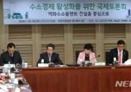 액화수소 플랜트 건설 관련 수소경제 활성화 토론회