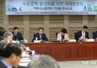 액화수소 플랜트 건설, 수소경제 활성화를 위한 국제 토론회