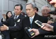 1심 마치고 법원 나서는 김관진 전 국방부 장관