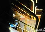 현대제철 당진공장 10년간 33명 숨져…충남도 '근본적 해결방안' 촉구