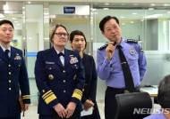 미 해양경찰 태평양사령관 해양경찰청 방문