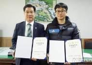 광주문화예술회관 '연가저축제' 시행…지자체 예술단 최초