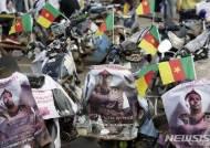 카메룬 분쟁지역에서 유명언론인 무장세력에 납치
