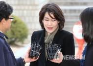 [뉴스핌 포토] 국감불출석 혐의, 첫 공판 받는 정유경 부사장