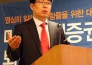 미래에셋證, '확정급여형 퇴직연금 자산배분 세미나' 개최