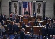 미 의회, 채무한도 증액 합의안 가결…'셧다운' 16일 만에 종료