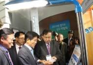 서울반도체-한국산업기술대, 2014년형 차세대LED 가로등 개발
