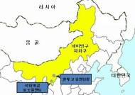 LG상사, 자원개발 영역 확대 '거침없는 행보'