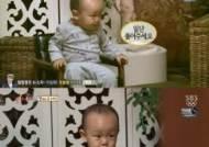 김소현 손준호 아들, 모차르트 '작은별' 무한 반복…뮤지컬 신동?