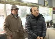 '나 혼자 산다' 김광규, 살던 집 계약 만료로 '전세 대란' 몸소 체험