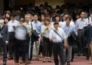 아베노믹스의 계속되는 무리수..日국채 위기설 '재주목'