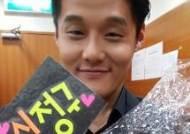 개그맨 김정구 누구?…MBC 20기 공채 개그맨, 맹승지와 동기