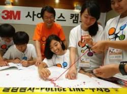 한국쓰리엠, '청소년 사이언스 캠프' 참가학생 모집