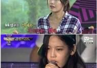 [예능 UP & DOWN] 신애라표 감동 '힐링캠프' vs 육지담 논란 진행형 '쇼미더머니3'
