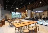 SPC그룹, 광화문에 스페셜티 커피 '커피앳웍스' 오픈