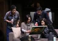 연극 '맨프럼어스' 연말 이벤트…굿바이 2014 20% 특별할인外