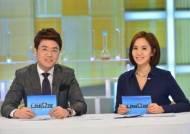 신개념 미래예측 버라이어티 '나비효과', 최동석-박지윤 부부MC 나선다