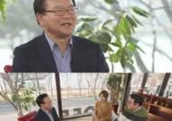 '고성국의 빨간 의자' 김부겸, 최후 진술 눈물의 사연은?...정계 입문기·정치 계획 등 소개