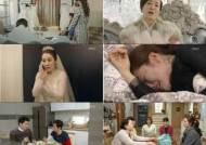 '가족끼리 왜 이래' 43.3%로 자체최고시청률 경신…김현주, 결혼 준비에 '만신창이'