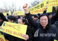 우버 승차공유 서비스 중단…서울시 요구 '수용'