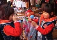 '학교 앞 보물창고' 종로 창신동 문구 완구 거리 세상은 어떤 모습?(다큐멘터리 3일)