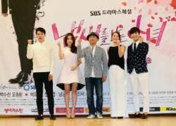 수목드라마 지상파3사 꼴찌 SBS, 박유천 신세경의 '냄새를 보는 소녀'는 다를까?