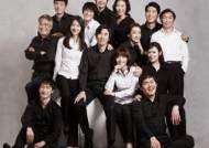 두산인문극장2015 두번째 연극 '차이메리카', 14일 개막 앞두고 프레스리허설