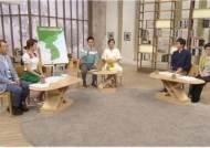 '여유만만' 단종과 함께 떠나는 영월 역사문화기행…청령포 관풍헌 낙화암 등 '절절한 사연'