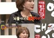 '대찬인생' 린다 김, 전 이양호 장관과 스캔들 뒷이야기…고등학교때 재벌2세와 첫사랑 언급