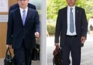 [뉴스핌 포토] 삼성물산-엘리엇 법정 공방 시작, '거물급 변호사 입장'