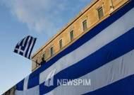 S&P, 그리스 국가 신용등급 'CCC-'로 강등…전망 '부정적'