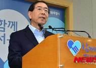 """박원순 """"빚을 내서라도 5000억 추경 편성"""""""
