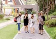 '뉴스토리' 학교, 집, 일 포기하고 떠난 가족의 세계 여행…여행 시작하게 된 이유는?