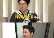"""'용감한 기자들' 신동엽, 짠돌이 기질 고백 """"300원 아까워 HD 안보고 일반 VOD 봤다"""""""