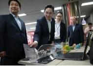 [창조경제] 삼성 대구·경북혁신센터, 'C-Lab·스마트팩토리'로 특화