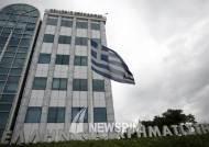 그리스 주식시장, 8월 3일 재개장