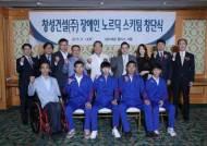 창성건설, 민간기업 최초 '장애인 노르딕스키팀' 창단…동계 패럴림픽 입상 기대