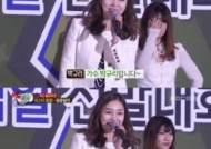 트로트가수 박규리, '진짜사나이' 여군특집 합류…지난 1월 방송서 위문공연 참여