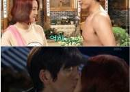 '별난 며느리' 다솜-류수영 등목부터 키스까지 '달달하네'