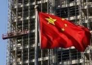 중국 8월 재정지출 26% 급증… 경기부양 노력