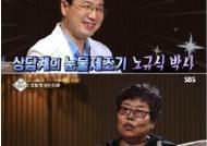 '영재발굴단' 정신건강전문의 코너 신설, 영재딸-외교관으로 키우고 싶은 엄마 고민 토로