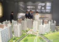 """박 대통령 """"뉴스테이, 주택개념 소유에서 거주로 바꿀 것"""""""