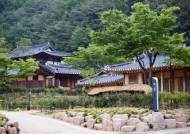 SK행복나눔재단, 전통리조트 '구름에' 추석 행사 개최