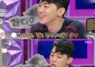 """'라디오스타' 그레이, 개리-쌈디-박재범 노래 작곡 """"음원 수입, 어느 정도 먹어준다"""""""