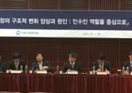 """""""제살깎아먹는 IPO 경쟁…책임 및 자율성 강화 수반돼야"""""""