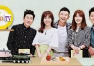 '찾아라 맛있는TV' 생연어가 1만3900원에 '무한리필'…매운갈비찜 맛집 위치는?