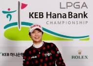 """[LPGA]박성현의 장타가 통했다...""""장타자 렉시 톰슨도 놀라"""""""